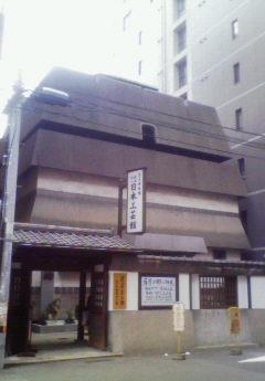 200812131521000.jpg