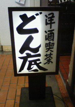200812231322000.jpg