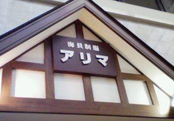 200812231627001.jpg
