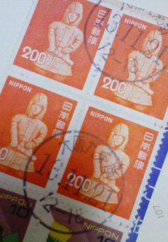 200812240052001.jpg