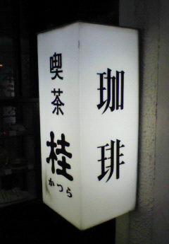 200903071744001.jpg