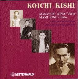 KishiKoichi.jpg