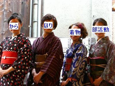 dc110457_s.jpg