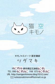 sankou(2).jpg