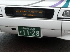 CIMG3341.jpg