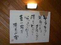 IMGP0446_200.jpg