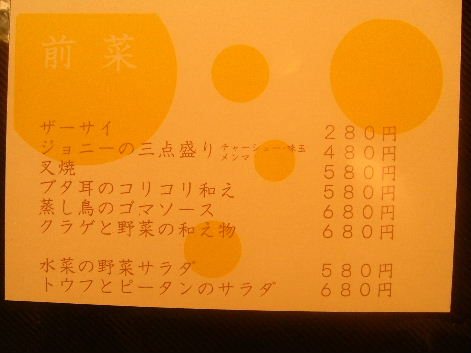 2008_0821画像0036