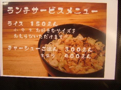 2008_0821画像0032