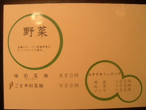 2008_0821画像0031