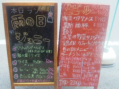 2008_0821画像0063