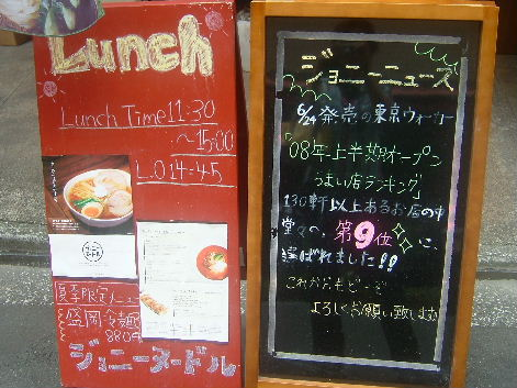 2008_0821画像0062