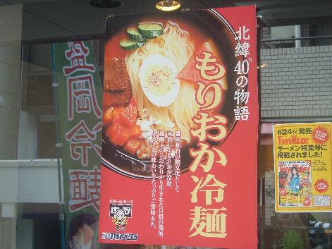 2008_0821画像0061