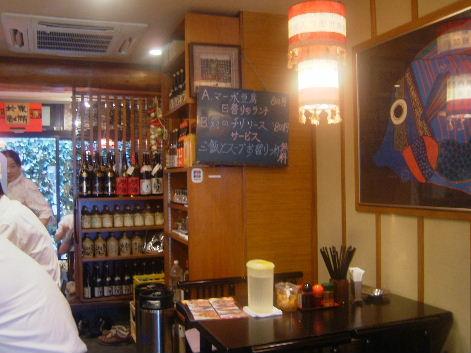 2008_0821画像0065