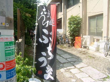 2008_0821画像0214