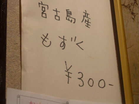 2008_0825画像0029