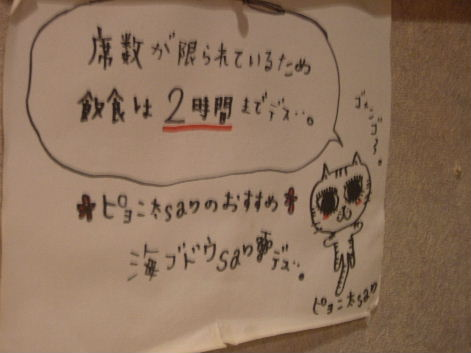 2008_0825画像0027
