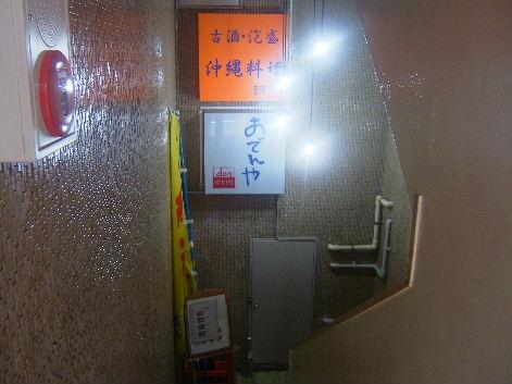 2008_0825画像0036