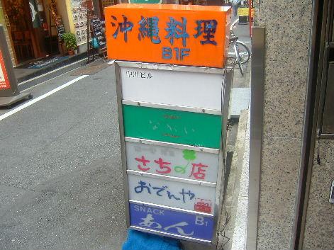 2008_0825画像0035