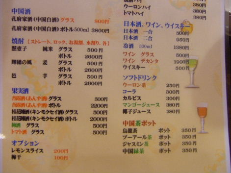 2008_0825画像0044