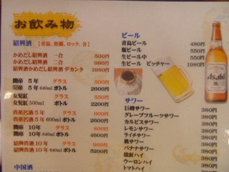2008_0825画像0043
