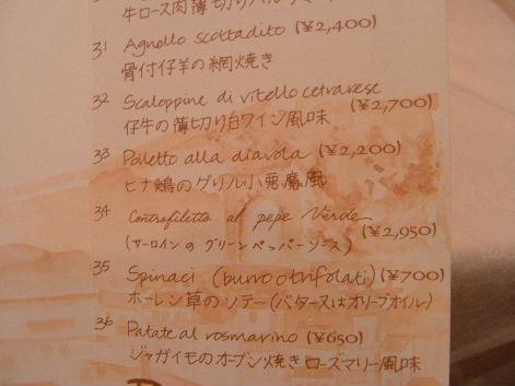 2008_0527画像0225