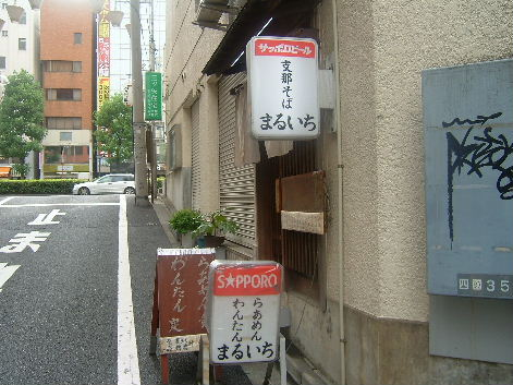 2008_0907画像0055