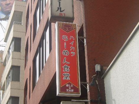 2008_0907画像0049