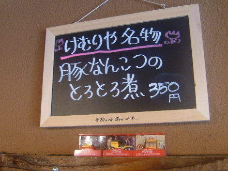 2008_0914画像0010