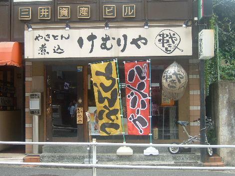 2008_0914画像0028