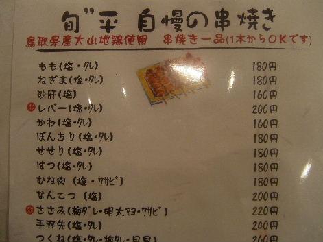 2008_0914画像0130