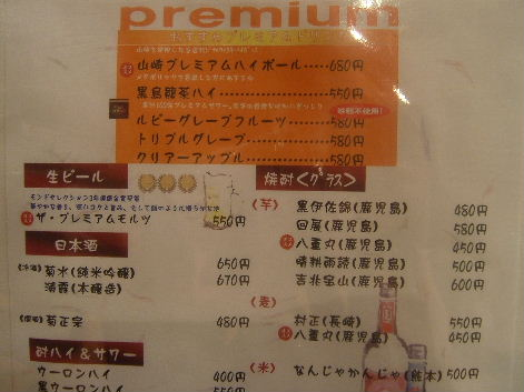 2008_0914画像0126