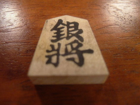 2008_0922画像0005