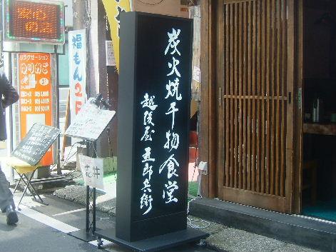 2008_0922画像0025