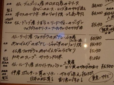 2008_0627画像0039