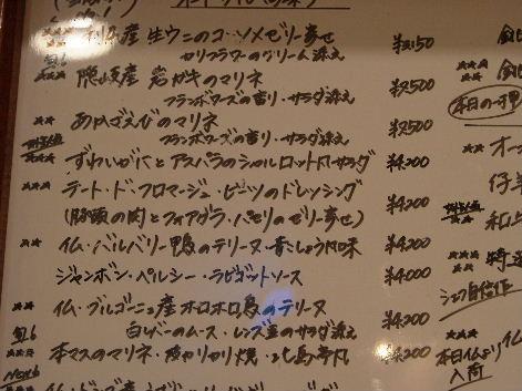 2008_0627画像0037