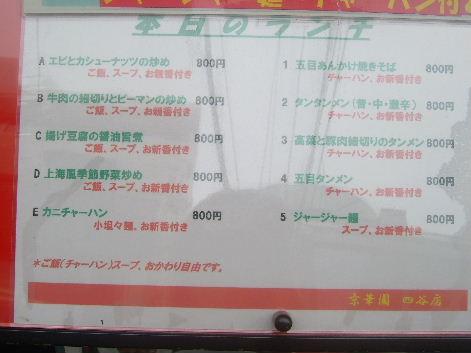 2008_0922画像0089