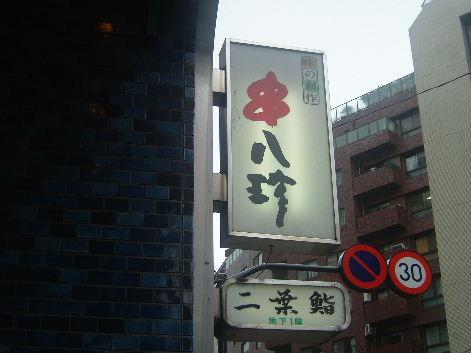 2007_1004画像0036