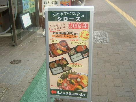 2008_0907画像0043