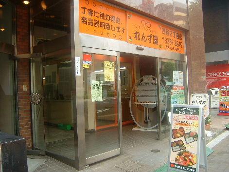 2008_0907画像0044