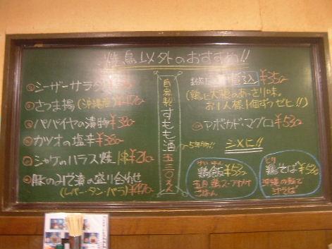 2007_1008画像0082