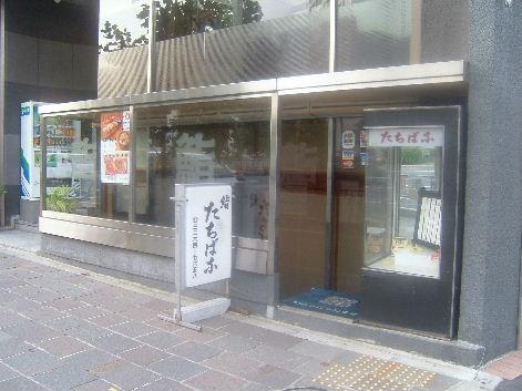 2008_1017画像0201