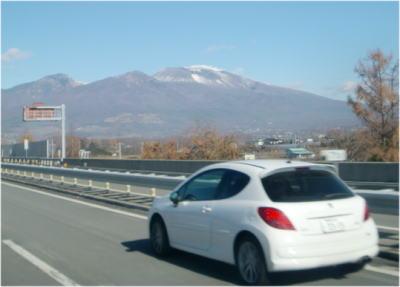 関越から浅間山