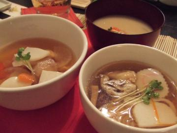 お雑煮3種