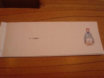 DSC00454.jpg