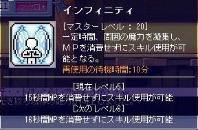 0608sukiru2.jpg
