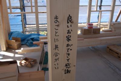 木工事04107