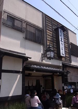 2012_04_12_l.jpg