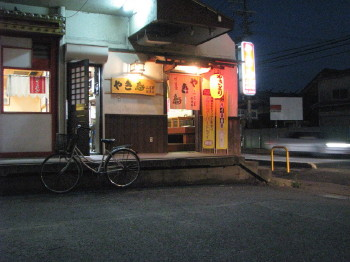 ふるさと桜井店_1