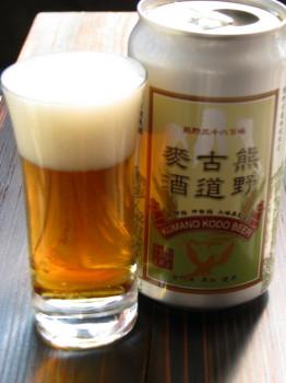 熊野古道麦酒2_1