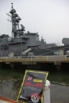 海軍さんのコーヒー_1